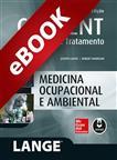 CURRENT: Medicina Ocupacional e Ambiental (Lange) - eBook