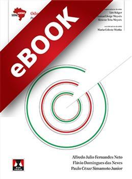 Oclusão - eBook