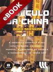 O Século da China - eBook