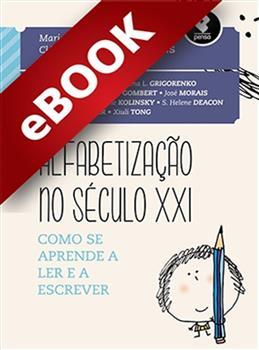 Alfabetização no Século XXI  - eBook