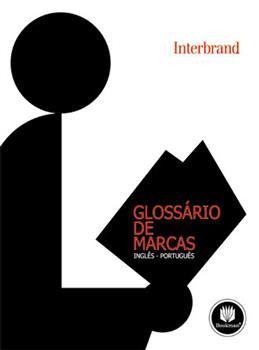 GLOSSARIO DE MARCAS: INGLES-PORTUGUES