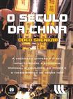 O Século da China