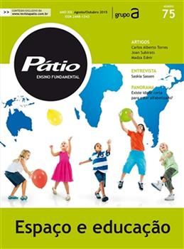 EB - PATIO ENSINO FUNDAMENTAL - N75