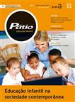 EB - PATIO EDUCACAO INFANTIL - N32